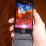 galaxys2_ledertasche_artikelbild